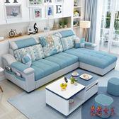 簡約現代布藝沙發小戶型客廳家具整裝組合可拆洗轉角三人位布沙發 aj15198【花貓女王】