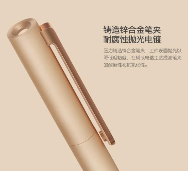 【coni shop】米家金屬簽字筆 小米 原廠正品 0.5 中性筆 商務 瑞士筆芯 練字 辦公 文具