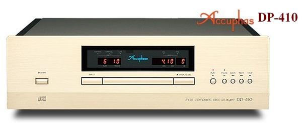 《名展影音》頂級旗艦 大規模升級上陣 ~日本金嗓子Accuphase DP-410 CD唱盤 公司貨