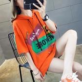 連帽短袖t恤女士2021年夏季韓版寬鬆網紅超火橙色上衣服ins潮春裝 「雙10特惠」