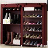 家用多層多功能布藝防塵鞋架子經濟型宿舍女省空間簡易布鞋柜 js17145『科炫3C』