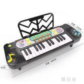 電子琴 兒童玩具寶寶早教益智音樂小鋼琴小女孩玩具琴1-3-6歲zzy1161『雅居屋』TW