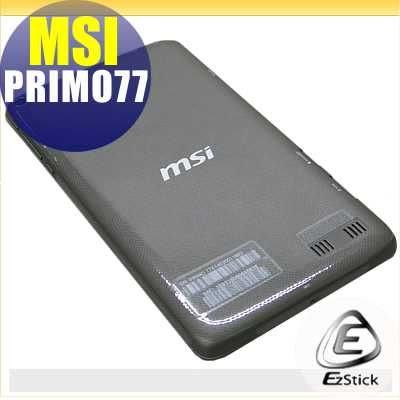 【EZstick】MSI Primo 77 7吋 專用 二代透氣機身保護貼(平板機身背貼)DIY 包膜
