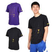 NIKE 男短袖T恤(慢跑 路跑 短T 免運 ≡排汗專家≡