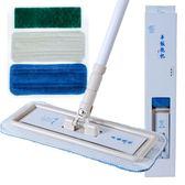 店慶優惠-平板拖把 家用黏扣式磁化打蠟打油干濕木地板護理拖把地拖BLNZ