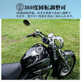 SUZUKI V125SS kawasaki yamaha triumph gps z125山葉馬車哈特佛機車導航摩托車導航車架手機座