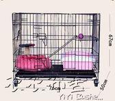 【618好康又一發】貓籠雙層貓別墅