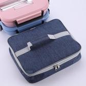 保溫袋 便當手提包韓版清新裝飯盒袋子帆布防水鋁箔加厚大號午餐包 【快速出貨】