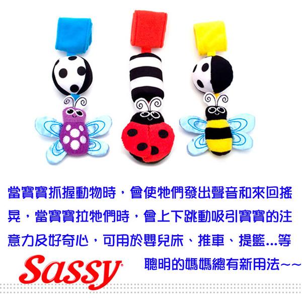 【TwinS伯澄】SASSY-虫虫跳跳組80036