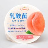 日本Tarami乳酸菌果凍 白桃 190g (賞味期限:2018.11.25)