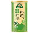 得意的一天 寶寶香蔬純肉鬆 200g/罐(採用得意的一天葵花油製作的肉鬆)
