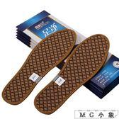 MG 增高鞋墊-雙-足凈竹炭鞋墊吸汗防臭減震鞋墊