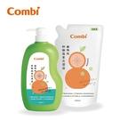 康貝Combi 新奶瓶蔬果洗潔液促銷組(1瓶+1補充包)