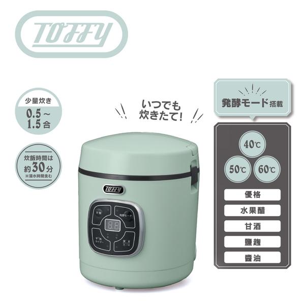 日本 煮飯 飯鍋 炊飯【U0235】日本Toffy 微電腦炊飯器 K-RC2 完美主義