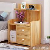 歐意朗床頭櫃收納櫃簡易櫃子儲物櫃臥室簡約現代床邊櫃床櫃【帝一3C旗艦】IGO