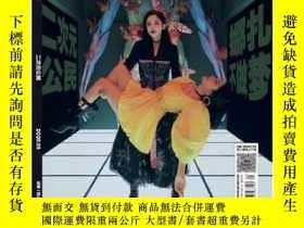 二手書博民逛書店男人裝雜誌2020年5月罕見娜紮封面 bilibili 特輯Y419775