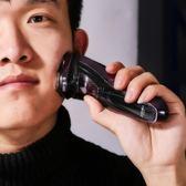 【週年度促銷】SID超人全身水洗智慧剃須刀男士充電式電動刮胡刀胡須刀正品RS337
