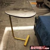 邊幾 輕奢小桌子臥室床邊桌床頭桌小型創意沙發邊幾邊櫃c型迷你桌茶幾YTL 現貨