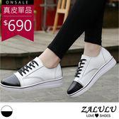 ZALULU愛鞋館 8BD224 黑白拼接.鞋頭防踢小厚底休閒鞋-白-35-40