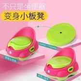 兒童坐便器加大號兒童馬桶坐便器男女寶寶尿盆便盆小孩嬰兒坐便器馬桶1-7歲igo 貝兒鞋櫃
