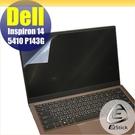 【Ezstick】DELL Inspiron 14 5410 P143G 靜電式筆電LCD液晶螢幕貼 (可選鏡面或霧面)