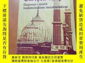 二手書博民逛書店Sweet罕見woinaY273911 DIALOG 出版2003