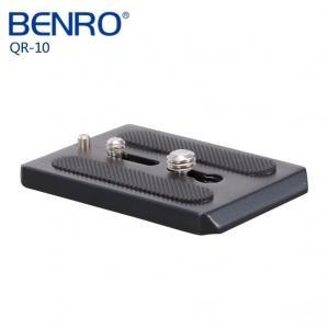 【】Benro 百諾 QR-10 雲台快拆板 【公司貨】(QR-10)