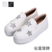 【富發牌】滿天星皮質厚底懶人鞋-黑/白  1BD42