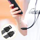 TOTU 二合一 Lightning/Type-C/安卓MicroUSB/iPhone充電線 掛繩頸掛 布藝系列 85cm