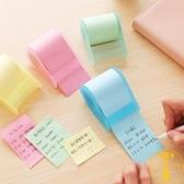 2個裝 彩色可撕卷式便利貼滾筒式粘性強紙便簽紙可愛【雲木雜貨】