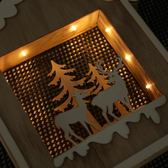 聖誕節-圣誕節場景裝飾品鏤空木質發光星星房子圣誕樹燈飾擺件櫥窗 Korea時尚記