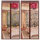 四季魔術貼 門簾 防蚊紗窗大尺寸加密環保方便紗門磁鐵磁性隔斷簾HM 范思蓮恩