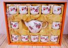多子多福茶具組12入 女方嫁妝用品【皇家結婚用品百貨】