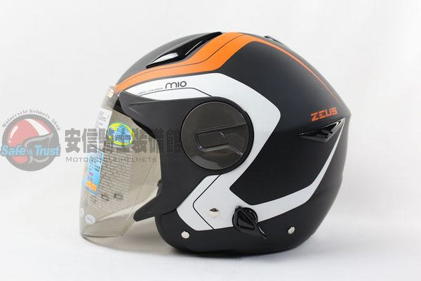 [中壢安信]ZEUS瑞獅安全帽 ZS-612A ZS612A AD4 抗刮消光黑橘 安全帽 半罩式安全帽