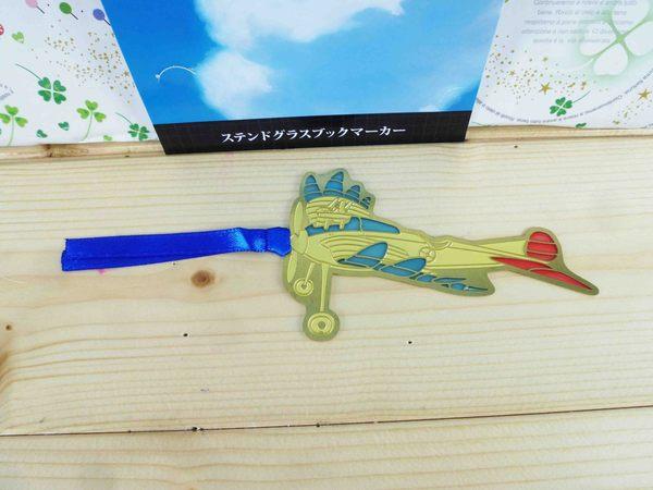 【震撼精品百貨】風立ちぬ_風起~掛飾-金飛機