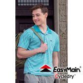 【 EasyMain 男 乾爽防臭抗UV休閒衫《深灰藍》】SE17013-57/戶外機能排汗衣/透氣休閒T恤/運動POLO衫