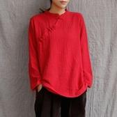 秋季民族風棉麻 盤扣立領長袖寬鬆大碼t恤衫 棉紗女裝上衣 超值價