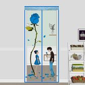門簾加密夏季家用防蟲魔術貼紗窗高檔磁性防蠅通風免打孔 貝兒鞋櫃