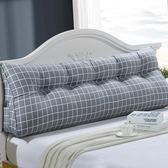 床頭靠墊雙人三角大靠背榻榻米軟包沙發抱枕靠墊床靠墊背護腰靠枕 快速出貨 免運費