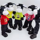 兒童玩具搖頭驢玩具唱歌電動跳舞驢 開學季特惠減88