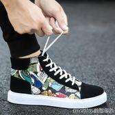 2018冬季新款青年韓版高筒板鞋男學生原宿風嘻哈塗鴉休閒滑板鞋潮 美芭