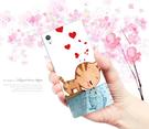 [G3426 軟殼] SONY Xperia XA1 Plus g3426 手機殼 保護套 外殼 貓戀魚