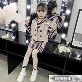 女童套裝 兩件式長袖連身裙2021新款兒童洋氣馬甲兩件套韓版中大童春秋裝