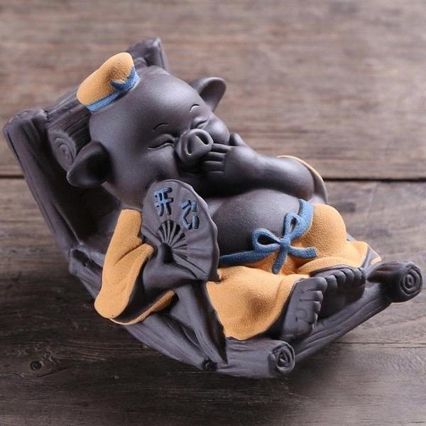 茶寵擺件 創意可愛紫砂茶寵精品可養紫砂茶玩千豬變搖搖椅小豬家居擺件