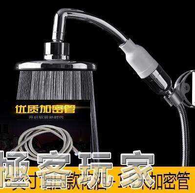 淋浴噴頭手持花灑噴頭浴室蓮蓬頭淋雨噴頭套裝熱水器增壓花灑噴頭 極客玩家