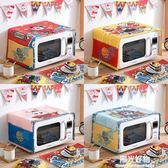 防塵罩新年畫卡通動物微波爐罩格蘭仕美的蓋巾烤箱防油蓋巾布家用 陽光好物
