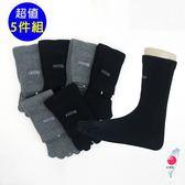 運動休閒五指襪/休閒襪/學生襪(灰色)(超值5雙組)