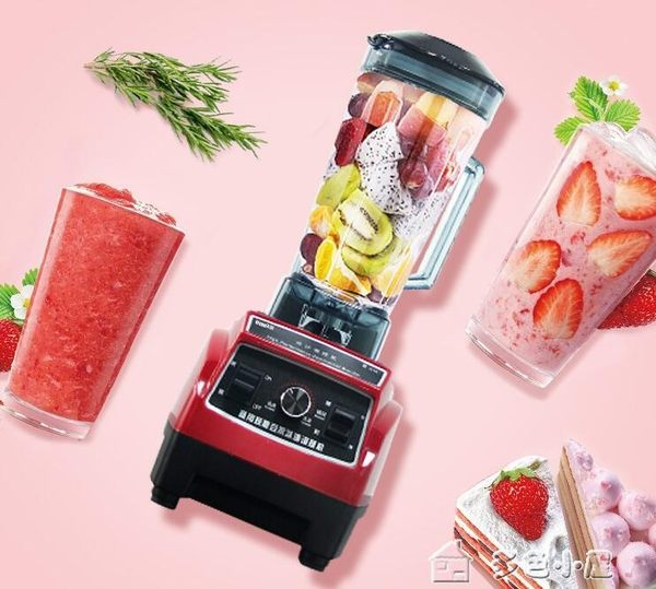 刨冰機沙冰機商用奶茶店碎冰機果汁萃茶機奶蓋機料理機家用YXS多色小屋