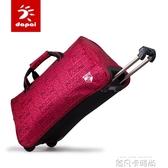 達派拉桿包手提袋旅行包大容量拉桿箱出差旅游登機男女短途行 QM依凡卡時尚
