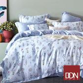 【DON】薇夏雙人四件式天絲兩用被床包組